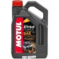 MOTUL ATV-SxS Power 4Т 10W50 - 4L